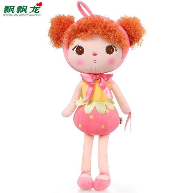 Fashion Angela girl doll attractive cute stuffed doll plush girl toy 46cm figure doll series soft toy