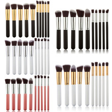 10pcs Professional Makeup Brush Set Cosmetic Brushes Foundation Eyeshadow ST1#