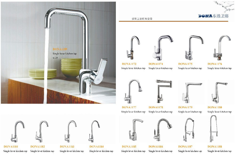 kitchen faucets 03