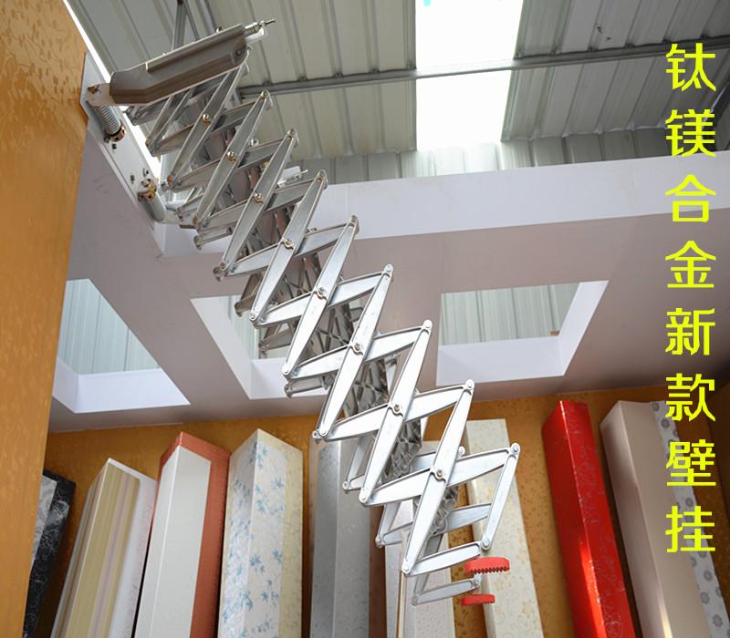 Zolder vouwladder koop goedkope zolder vouwladder loten van chinese zolder vouwladder - Buitenste trap ...