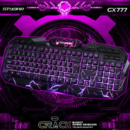2015 Gaming Keyboard Crack Backlight Three-color Light Emitting USB Wired Laptop External  -  SHENZHEN GULIA TECH. CO.,LTD store