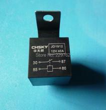 Free Shipping 50pcs 4 pins 4P 40A auto relay,Silver Alloy Contact ! DC12V  car waterproof relays(China (Mainland))