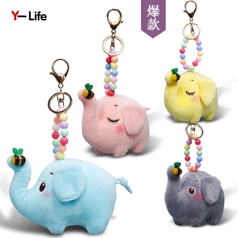 2016 new Korean imported high quality stuffed toys elephant plush elephant christmas gifts girls toys NO2142155(China (Mainland))