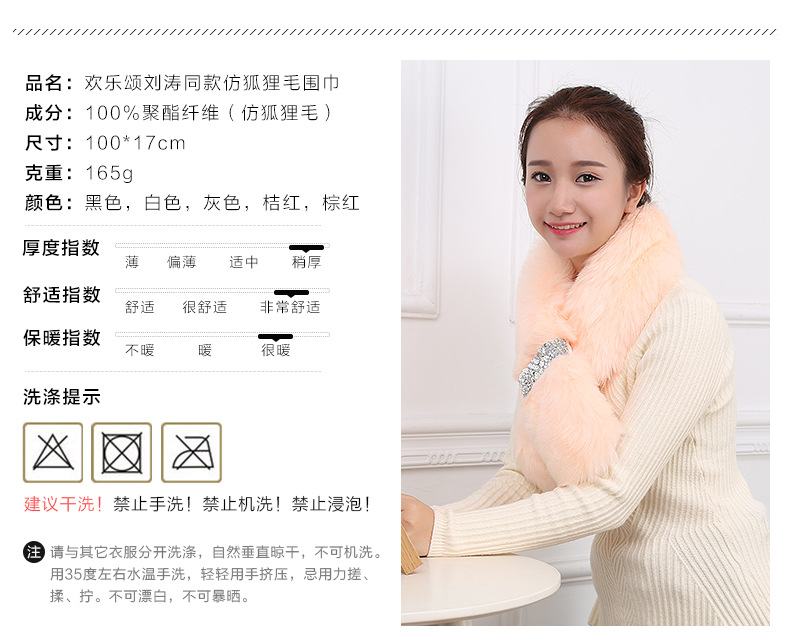 Europe and The United States Sell Like Hot Cakes In Winter Imitation Fox Wool Scarf Pure Color Paillette Fur Warm Scarf