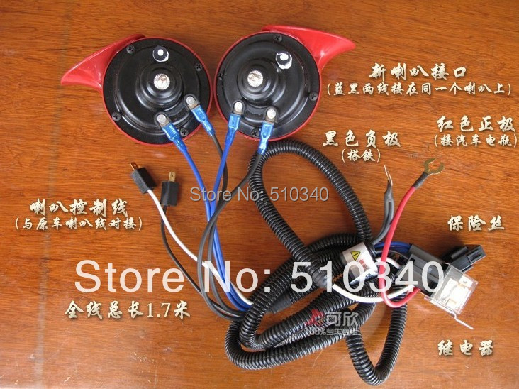 online get cheap speaker wiring harness com alibaba qau 1 speaker wire harness horn relay car motorcycle general into9 5 1 7 meters long