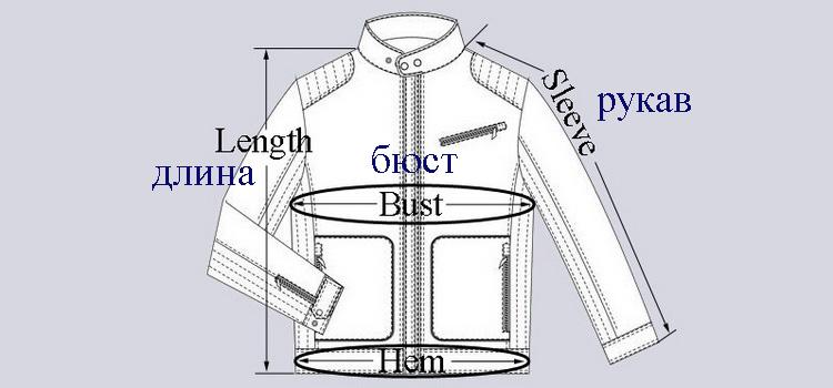 750 jacket sleeve