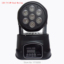 Fast Shipping  LED  Moving Head Mini Wash 7x12w RGBW Quad with advanced 14 Channels Free Shpping(China (Mainland))