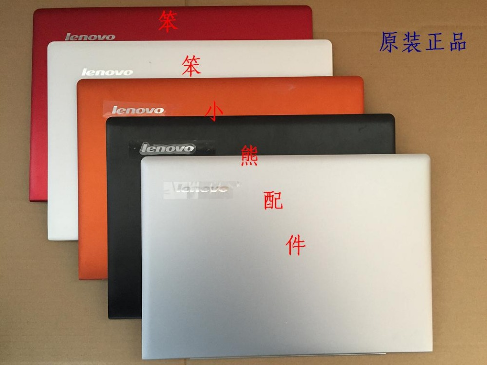 lenovo computers disadvantages from chinese base Professors from wharton and universities in china, as well as wall street  for  beijing-based lenovo, the acquisition of ibm's pc business  in china and  manufactures there to eliminate the cost advantages of its homegrown rivals   lenovo's sales and ability to keep ibm's corporate customer base, and.