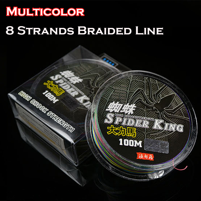 2016 New 8 Strands Braided Line PE Braided Fishing Line 100m Super Strong Braided Wire Fishing Tackles 1 meters one color(China (Mainland))