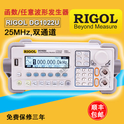 DHLFree shipping RIGOL DG1022U Signal Generator 2 Channel 25 MHz Function Waveform Signal Generator<br><br>Aliexpress