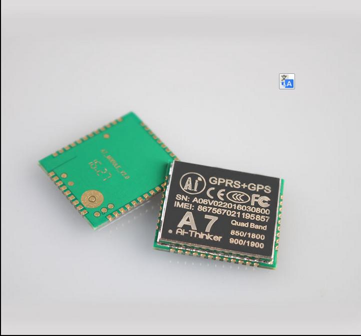 GPRS module GSM module A7 \ SMS \ Speech \ board \ wireless data transmission(China (Mainland))