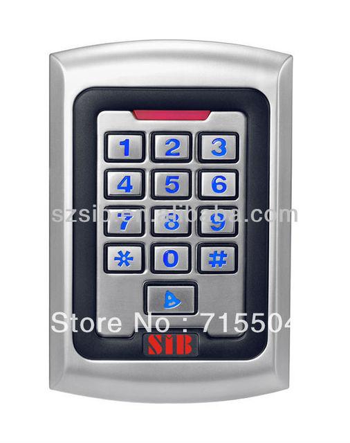 Door access control system S500EM
