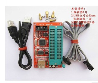 336 mcu 24 93 series eeprom memory chip burner sp200s version(China (Mainland))