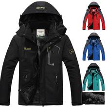 hot Brand winter jacket men Plus velvet warm wind parka hooded winter coat men XD016(China (Mainland))