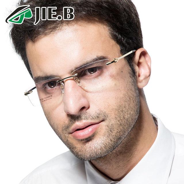 Mens Rimless Eyeglasses : Gallery For > Mens Rimless Eyeglasses