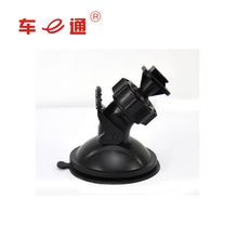 E car trip computer A301 A501 Universal Car Driving suction cup holder firmly HUD(China (Mainland))