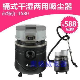 Ogilvy zl12-13dwt industrial vacuum cleaner high power vertical bucket wet and dry(China (Mainland))