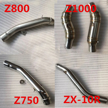 51MM modified motorcycle exhaust Middle Pipe muffler case for Kawasaki Z750 Z800 Z1000 2010-2014 ZX10R 2009-2014