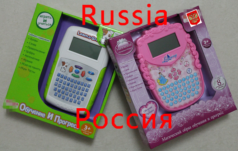 ANNA WU ! Russian Children's Plastic Mini Machine Learning, Russian Sound Early Childhood Educational toys, Four Kinds of Colors(China (Mainland))