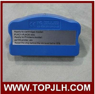 for Epson PP100 printer resetter