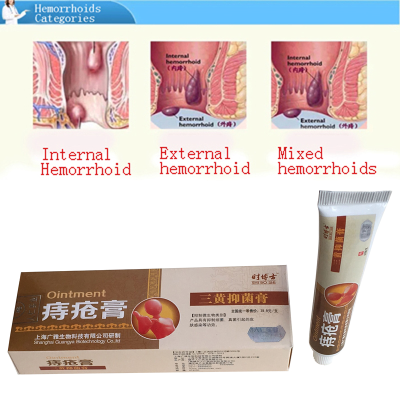 Factory price Hot Sale Powerful Herbal Hemorrhoid Ointment Anus Prolapse Medication Anal Fissure Bowel Bleeding Cream 2 Sets(China (Mainland))