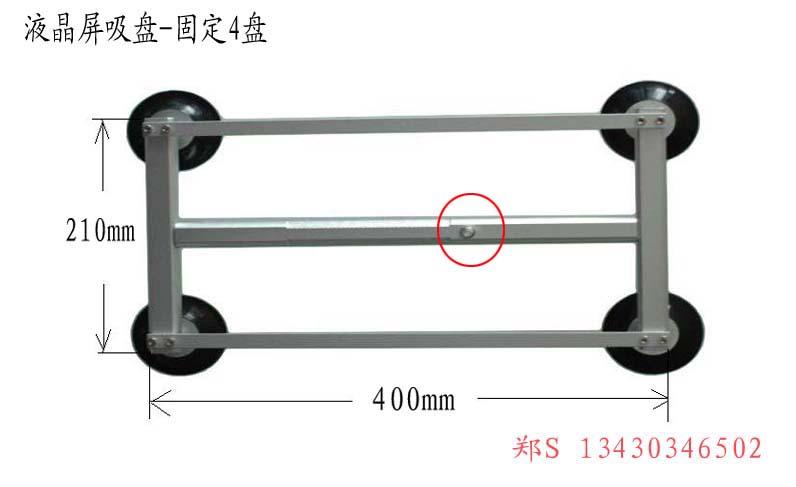 LCD TV screen sucker. heavy duty glass suction cups. Glass sucker Conductive. vacuum handling tools, security does not come off(China (Mainland))