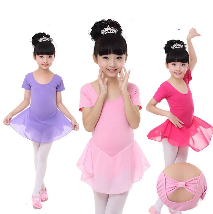 Купить Одежду Для Танцев Детскую