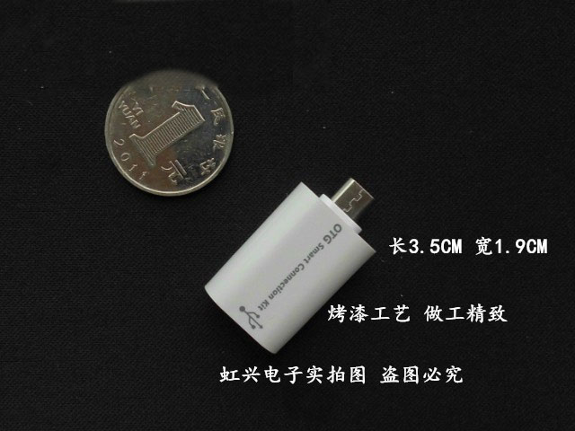 New Arrival OTG Smart Connection Kit Adapter For Samsung Galaxy S3 Free Shipping for Android Of mobile phone mp4 mp5(China (Mainland))