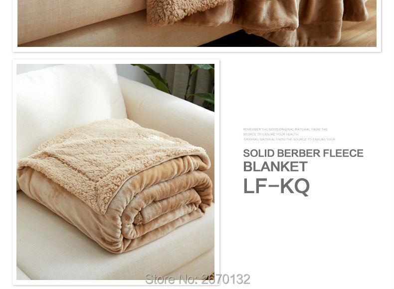 Solid-Berber-Fleece-Blanket-790-02_02