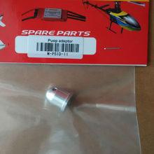 Buy Propeller Adapter Dynam Mini P51 RC Model Hobby 8964 for $2.76 in AliExpress store