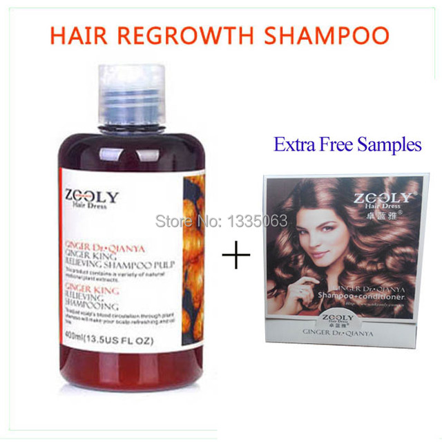 2016 400 мл шампунь для волос профессиональные имбирь экстракт выпадение волос лечение, ...