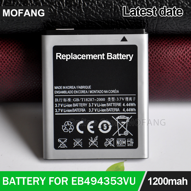 EB494353VU Battery For Galaxy mini GT S5570 Battery Bateria Batterij Akku Batterie Free Shipment(China (Mainland))