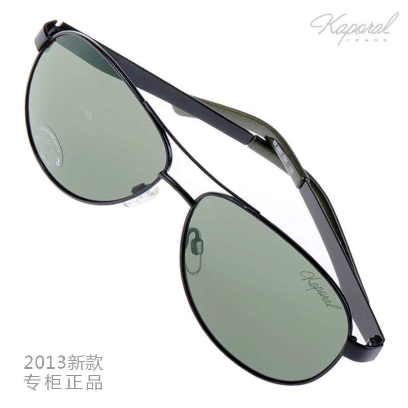kaporal Мужская мода солнцезащитные очки большие