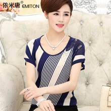 New 2015 women's summer short-sleeve T-shirt women's knitted T-shirt plus size mother clothing summer new arrival top(China (Mainland))