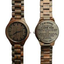 A mi marido-reunión que fue el destino convertirme en tu esposa fue una elección grabado de grabado reloj de madera de sándalo hombres relojes(China)