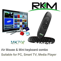 RKM MK706 Seneor Remote,Fly air mouse+wilress mouse + remote control(MK706)