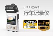 New 1080P HD tachograph 2 screen DOD F500LHD car black box does not leak seconds Car