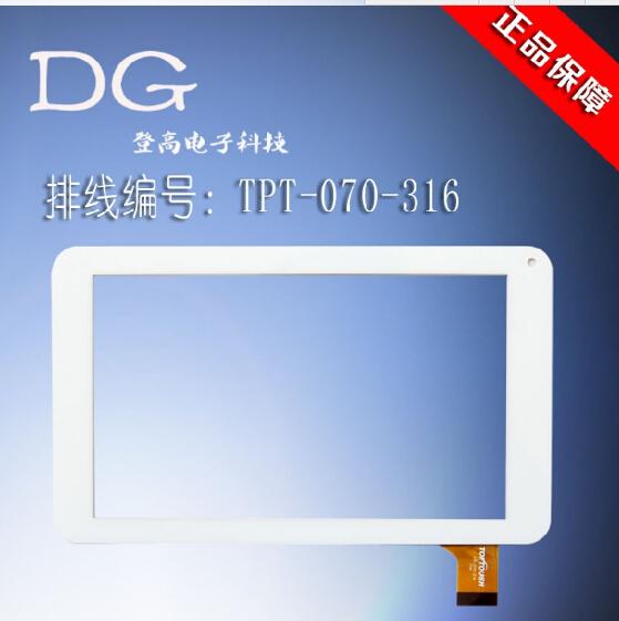 TPT-070-316 touchscreen Ai Kou D70GT external screen handwriting touch 7 inch Tablet PC - er lcd store