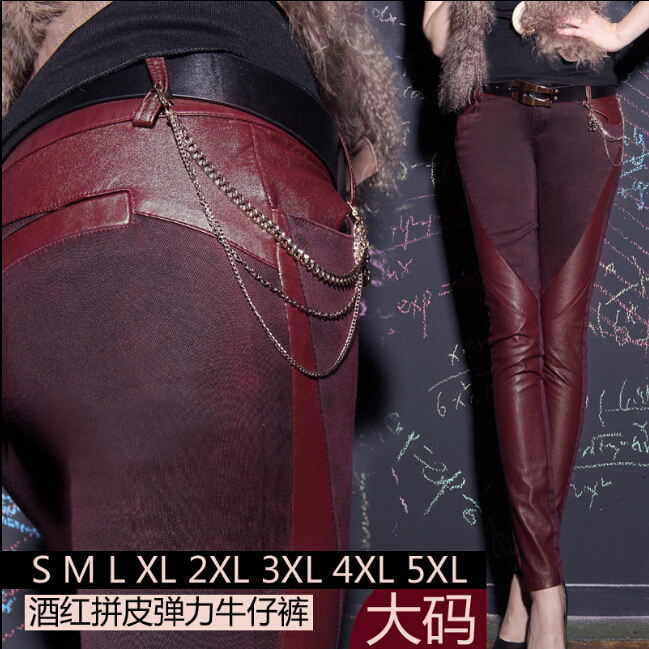 S-5XL 2015 plus size Autumn winter women's fashion small feet jeans stitching leather pants tight trousers tidal pencil pants(China (Mainland))