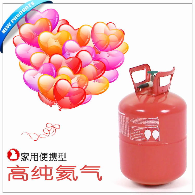 Party time helium tank coupon