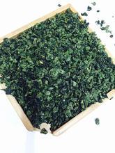 50 г AAAAA класс аромат с горы Tieguanyin улун оптовая продажа коробку сочность элегантный аромат свежей и сухой