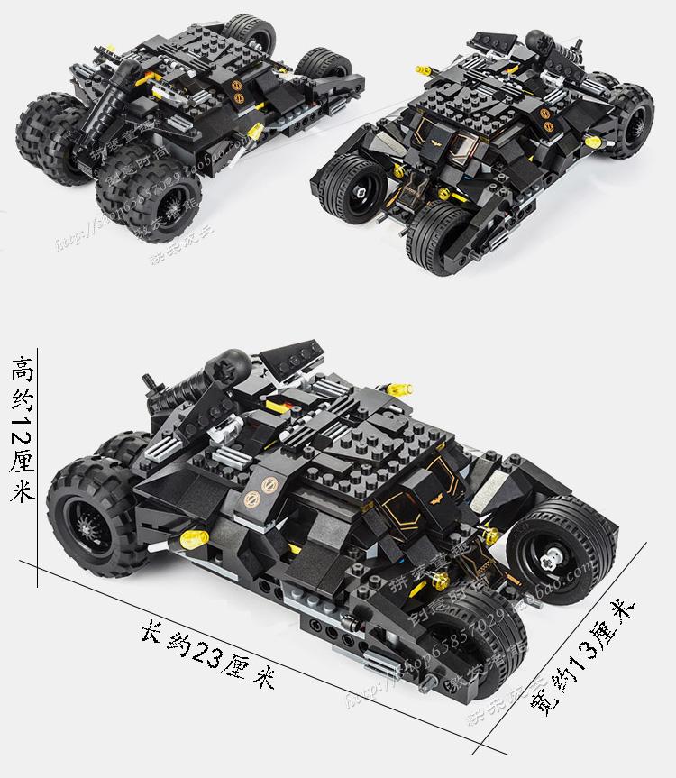 lego batman vs superman batmobile instructions