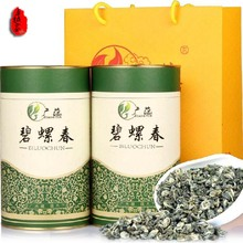 special grade tinned organic green tea 500g biluochun natural organic haelth care tea green ZYG-082