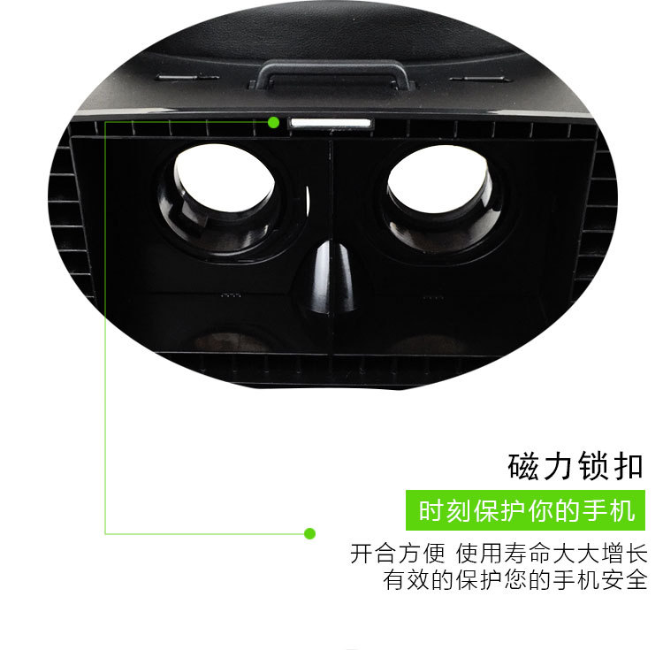 3D Glasses Viewing for 3 5 5 7 Screen Google Cardboard Virtual Reality VR Box Helmet