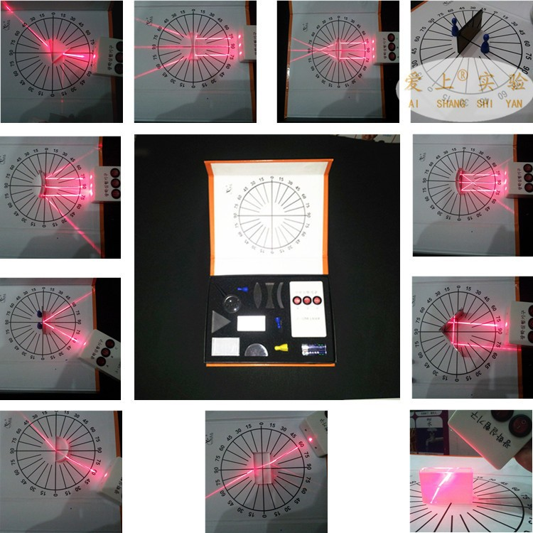 Optical Concave Convex Lens Prism Set Physical Optical Kit Laboratory Equipment free shipping