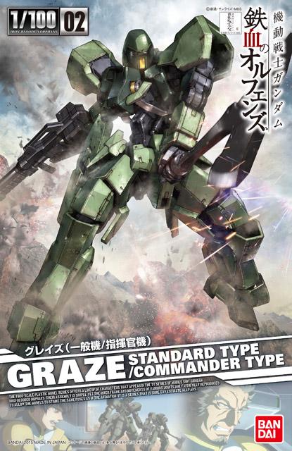 100% Genuine bandai model / hot  Selling MG TV 1:100 IBO 002  EB-06/s GRAZE / Assembled gundam Model Robot gunpla<br><br>Aliexpress