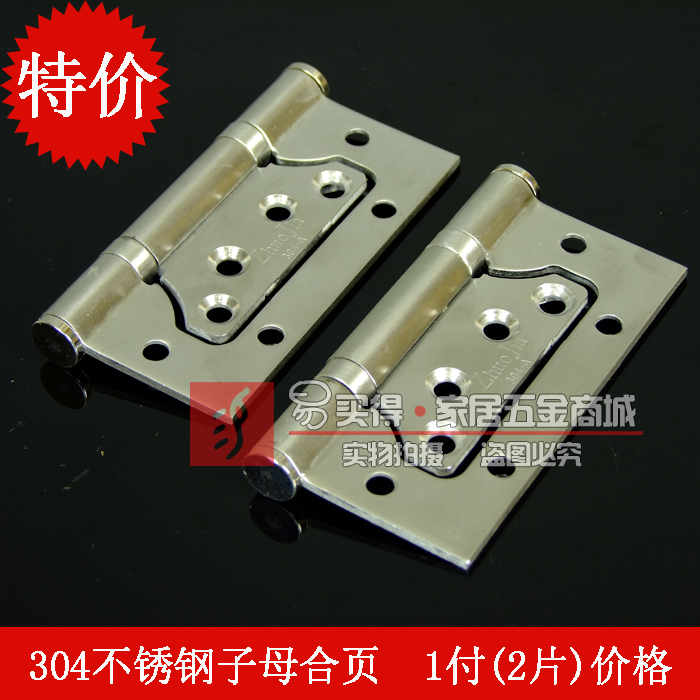 Special 304 stainless steel ball bearing mute interior door hinge not slotted Picture hinge 4 inch two(China (Mainland))