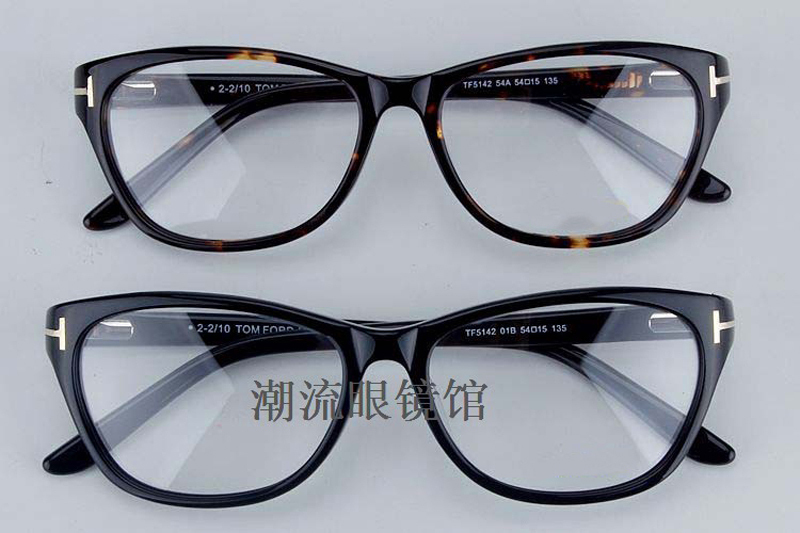 Wholesale 2015 Original USA Tom TF5142 Tom Eye Glasses ...