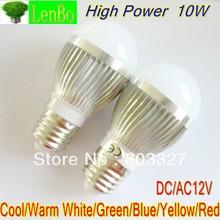 12v led bulb e27 price