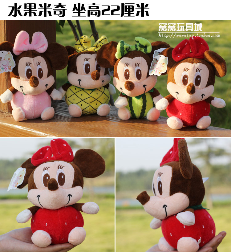 22 cm fruit mickey plush toy doll one set / 10 pieces dolls baby gift w4310(China (Mainland))